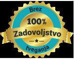 badge-uros